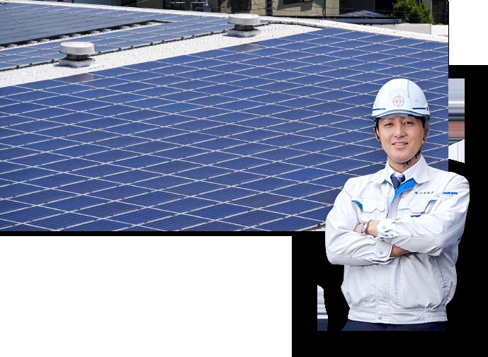 自家発電消費型太陽光発電導入のススメ